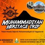 Teaser Video   Muhammadiyah Heritage Trip